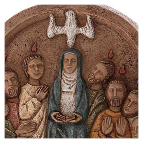 Bas-relief de la Pentecôte s2