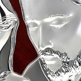 Bas relief or et argent,sainte famille, Joseph embrasse Jé s3