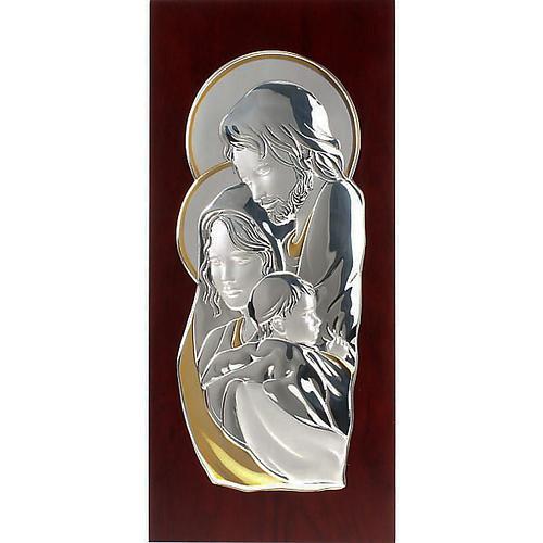 Bassorilievo bilaminato oro arg. Sacra Famiglia rettangolare 1