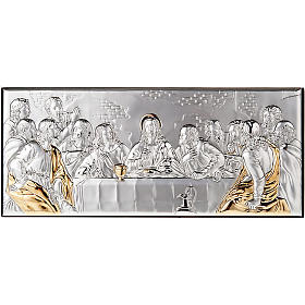 Leonardo's Last Supper bas relief gold/silver s1