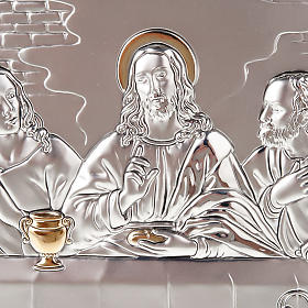 Leonardo's Last Supper bas relief gold/silver s5
