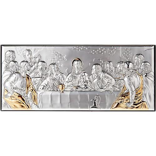 Leonardo's Last Supper bas relief gold/silver 1