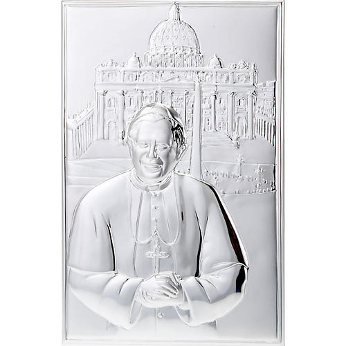 Silver Bas-Relief Benedict XVI Saint Peter's Basilica 1