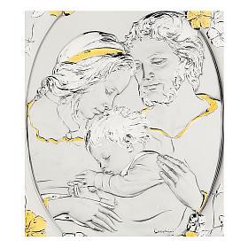 Bassorilievo Sacra Famiglia argento 925 oro cornice legno s2