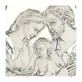 Bas-relief, Holy Family, oval, silver s2