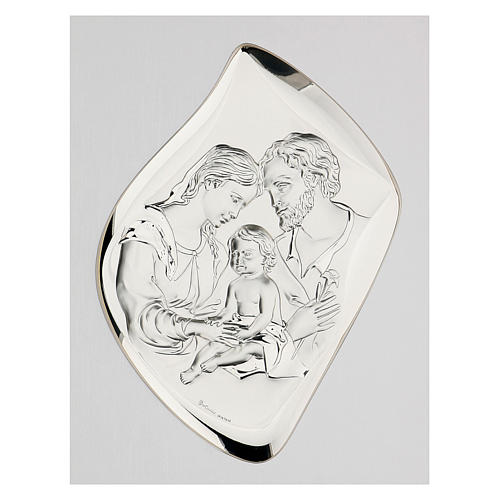 Silver bas-relief Holy Family, golden frame 2