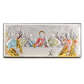 Bas-relief Last Supper, silver and colours s1