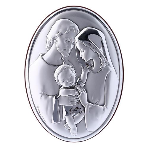 Quadro Sacra Famiglia bilaminato con retro in legno pregiato 18X13 cm 1