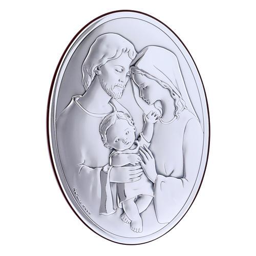 Quadro Sacra Famiglia bilaminato con retro in legno pregiato 18X13 cm 2