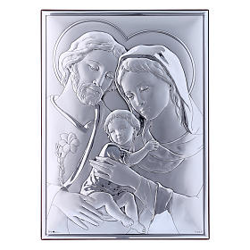 Quadro in bilaminato con retro in legno pregiato Sacra Famiglia 26X19 cm  s1