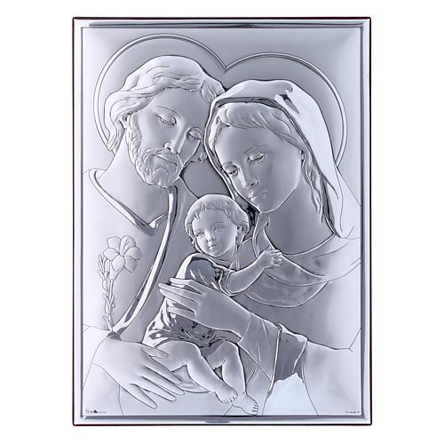 Quadro in bilaminato con retro in legno pregiato Sacra Famiglia 26X19 cm  1