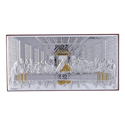 Quadro bilaminato retro legno pregiato Ultima Cena 7,5X15 cm 1
