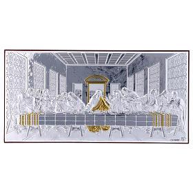 Quadro bilaminato retro legno pregiato Ultima Cena 11,2X22,4 cm s1
