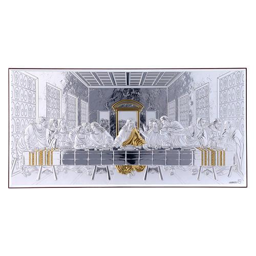 Quadro bilaminato retro legno pregiato Ultima Cena 16,8X33,6 cm 1