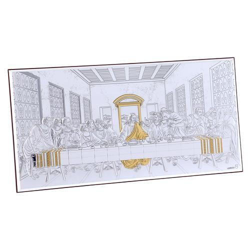 Quadro bilaminato retro legno pregiato Ultima Cena 16,8X33,6 cm 2