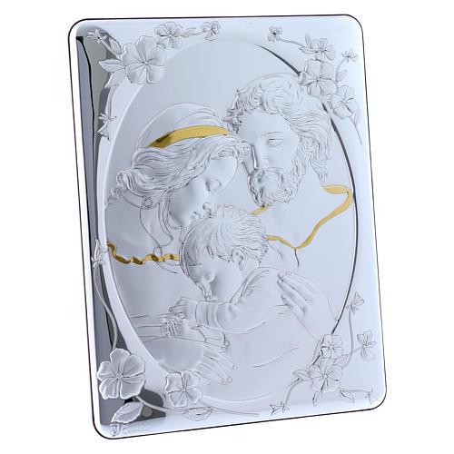 Quadro bilaminato retro legno pregiato Sacra Famiglia rifiniture oro 33X25 cm 2