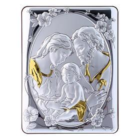 Quadro bilaminato retro legno pregiato Sacra Famiglia rifiniture oro 21,6X16,3 cm s1