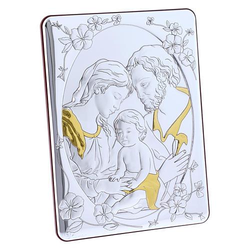 Quadro bilaminato retro legno pregiato Sacra Famiglia rifiniture oro 21,6X16,3 cm 2