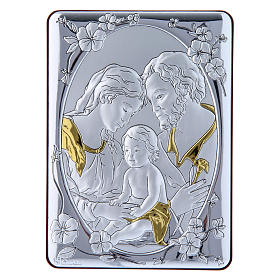 Holy Family painting finished in gold, made of laminboard with refined wooden back 14X10 cm s1