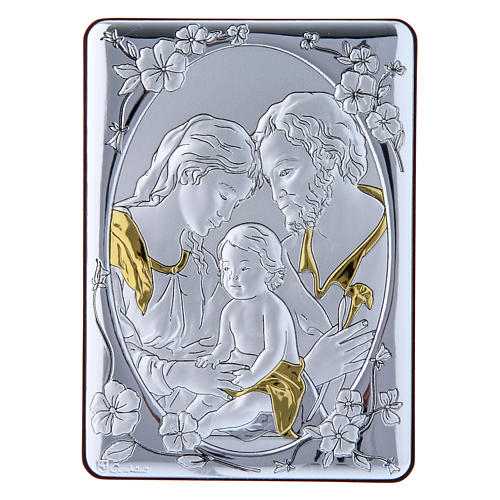 Holy Family painting finished in gold, made of laminboard with refined wooden back 14X10 cm 1
