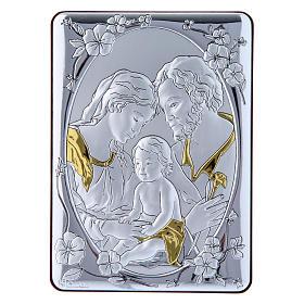 Quadro em bilaminado detalhes ouro Sagrada Família reverso madeira maciça 14x10 cm s1
