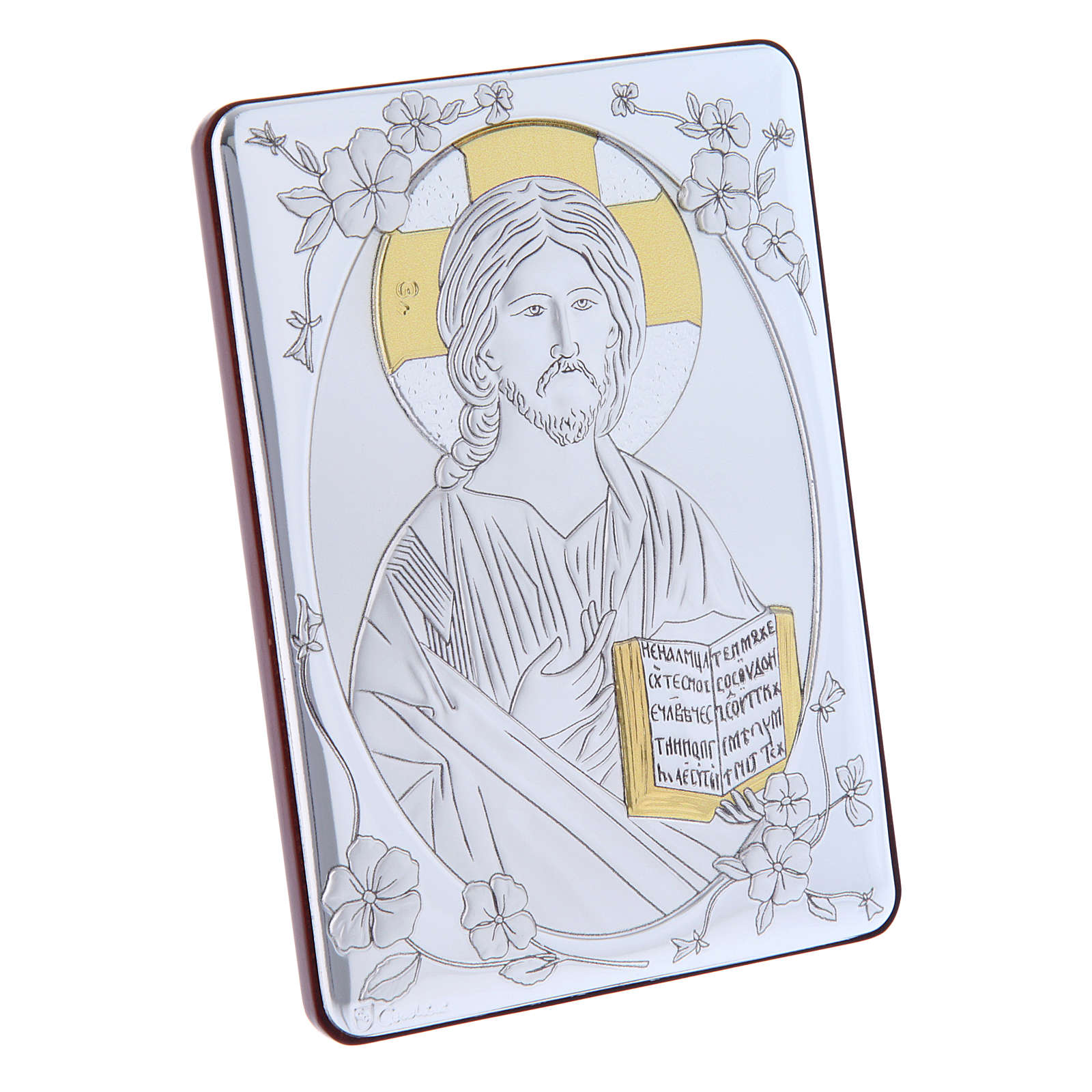 Christ Pantocrator painting in laminboard finished in gold and refined wooden back 14X10 cm 4