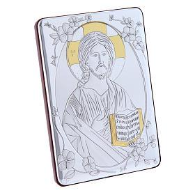 Quadro bilaminato retro legno pregiato Cristo Pantocratore rifinito oro 14X10 cm s2