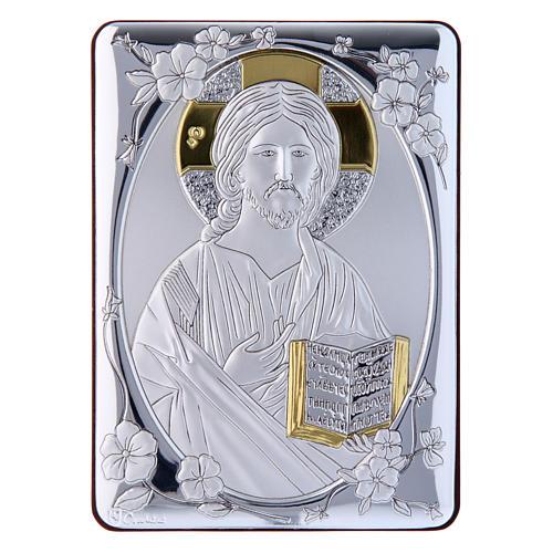 Quadro bilaminato retro legno pregiato Cristo Pantocratore rifinito oro 14X10 cm 1