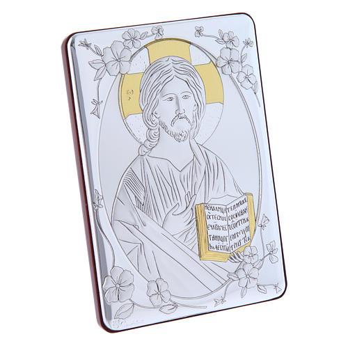 Quadro bilaminato retro legno pregiato Cristo Pantocratore rifinito oro 14X10 cm 2