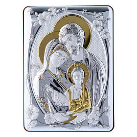 Quadro Sacra Famiglia Ortodossa rifinito oro bilaminato retro legno pregiato 14X10 cm s1