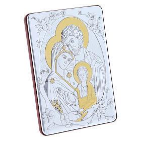 Quadro Sacra Famiglia Ortodossa rifinito oro bilaminato retro legno pregiato 14X10 cm s2