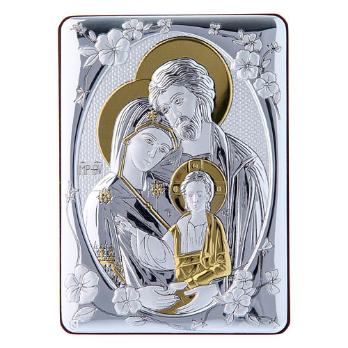 Quadro Sacra Famiglia Ortodossa rifinito oro bilaminato retro legno pregiato 14X10 cm 1