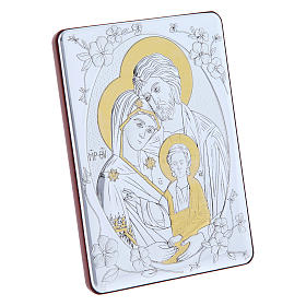 Orthodox Holy Family painting in laminboard finished in gold and refined wooden back 14X10 cm s2