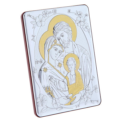 Orthodox Holy Family painting in laminboard finished in gold and refined wooden back 14X10 cm 2