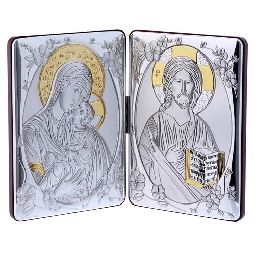Quadro bilaminato retro legno pregiato rifiniture oro Madonna Tenerezza Pantocratore 14X21 cm 1