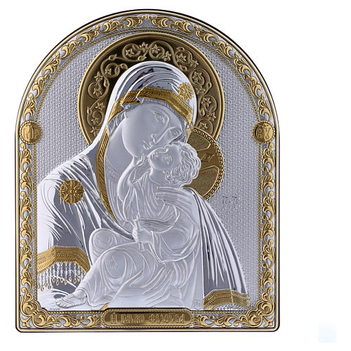 Our Lady of Vladimir painting in laminboard finished in gold and refined wooden back 24,5X20 cm 1