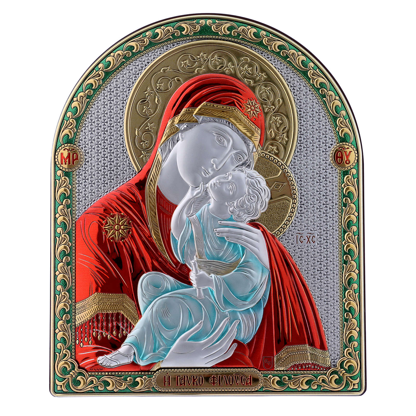 Cuadro bilaminado parte posterior madera preciosa detalles oro Virgen Vladimir roja 24,5x20 cm 4