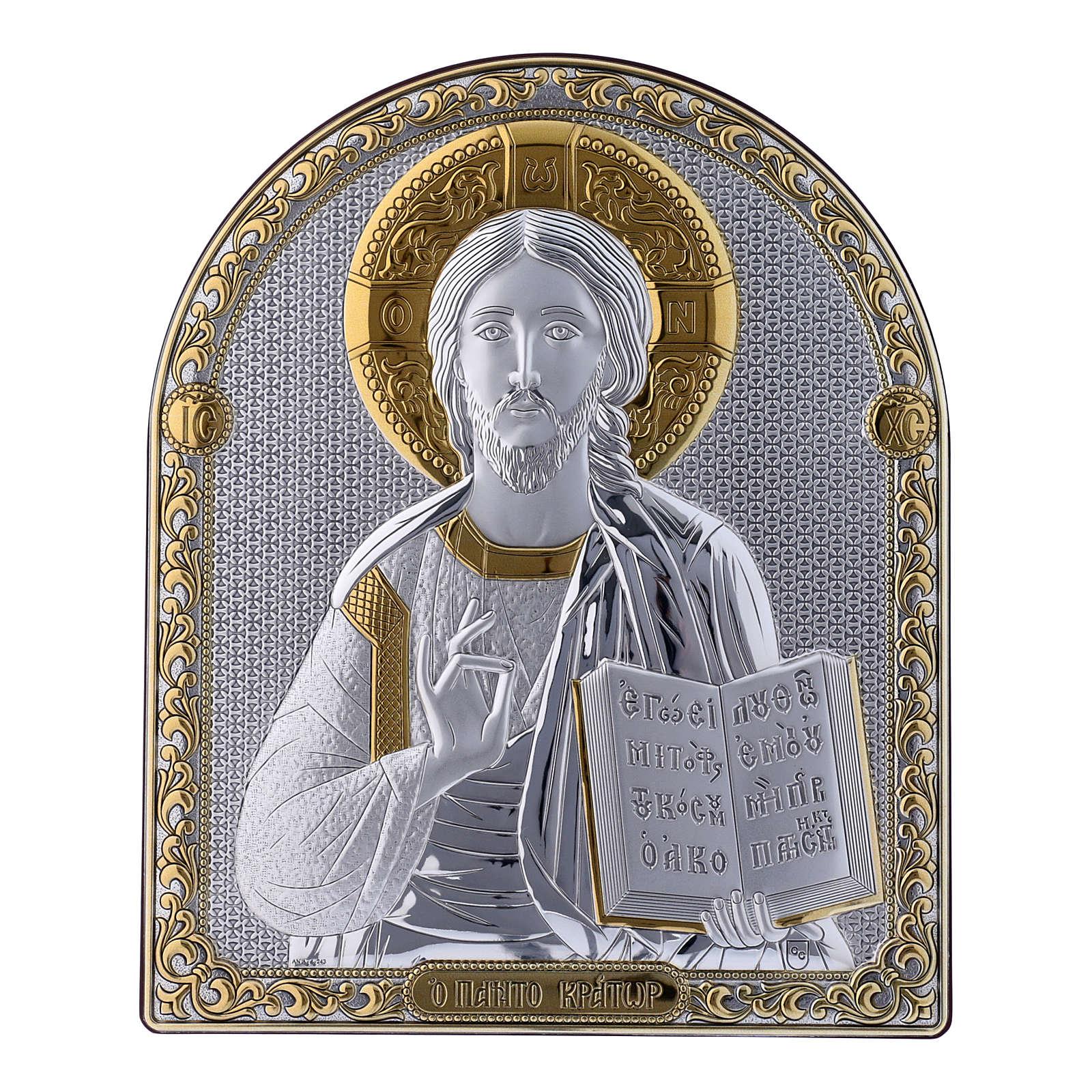 Quadro Cristo Pantocratore bilaminato retro legno pregiato finiture oro 24,5X20 cm  4