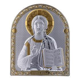 Quadro Cristo Pantocratore bilaminato retro legno pregiato finiture oro 24,5X20 cm  s1