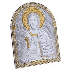 Quadro Cristo Pantocratore bilaminato retro legno pregiato finiture oro 24,5X20 cm  s2