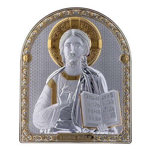 Quadro Cristo Pantocratore bilaminato retro legno pregiato finiture oro 24,5X20 cm  1