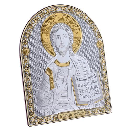 Quadro Cristo Pantocratore bilaminato retro legno pregiato finiture oro 24,5X20 cm  2