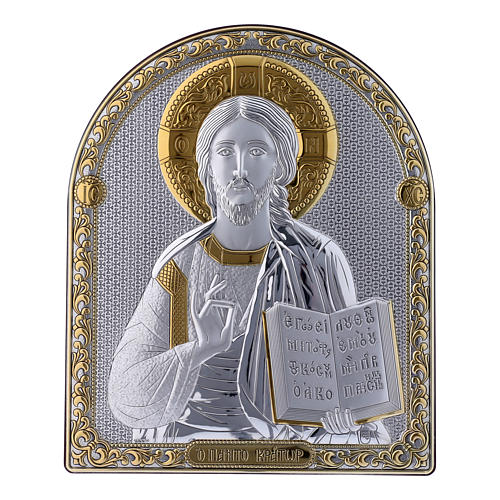 Christ Pantocrator painting in laminboard finished in gold and refined wooden back 24,5X20 cm 1