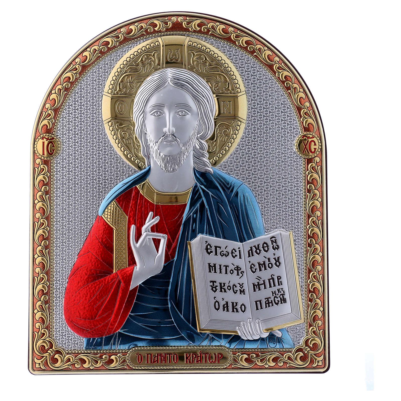 Quadro bilaminato retro legno pregiato finiture oro Pantocratore rosso e blu 24,5X20 cm 4