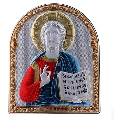 Obraz Chrystus Pantokrator czerwone i niebieskie szaty bilaminat złote wyk. tył prestiżowe drewno 24,5x20 cm 1