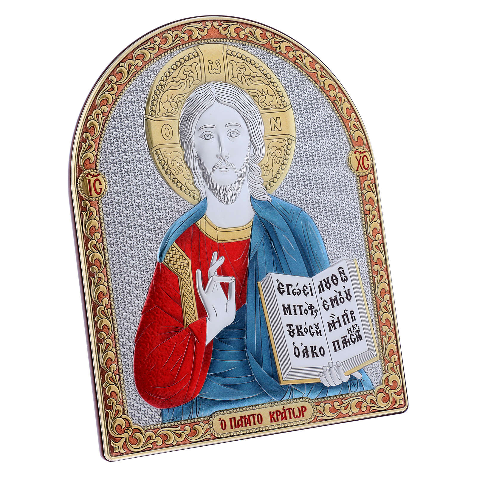 Christ Pantocrator painting in laminboard finished in gold and refined wooden back 24,5X20 cm 4