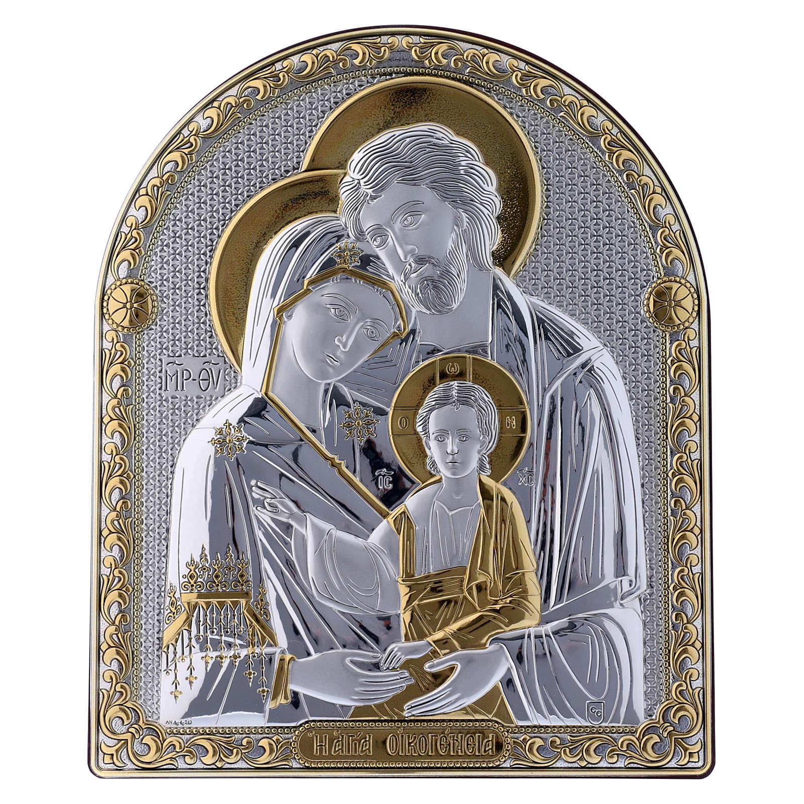 Quadro Sacra Famiglia bilaminato retro legno pregiato finiture oro 24,5X20 cm 4