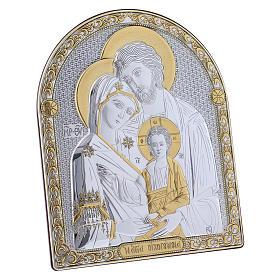 Quadro Sacra Famiglia bilaminato retro legno pregiato finiture oro 24,5X20 cm s2