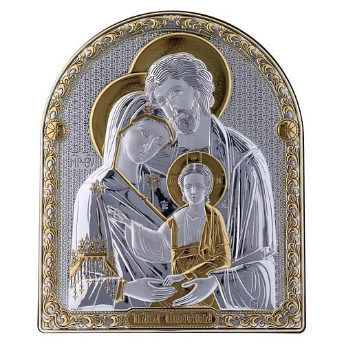Quadro Sacra Famiglia bilaminato retro legno pregiato finiture oro 24,5X20 cm 1