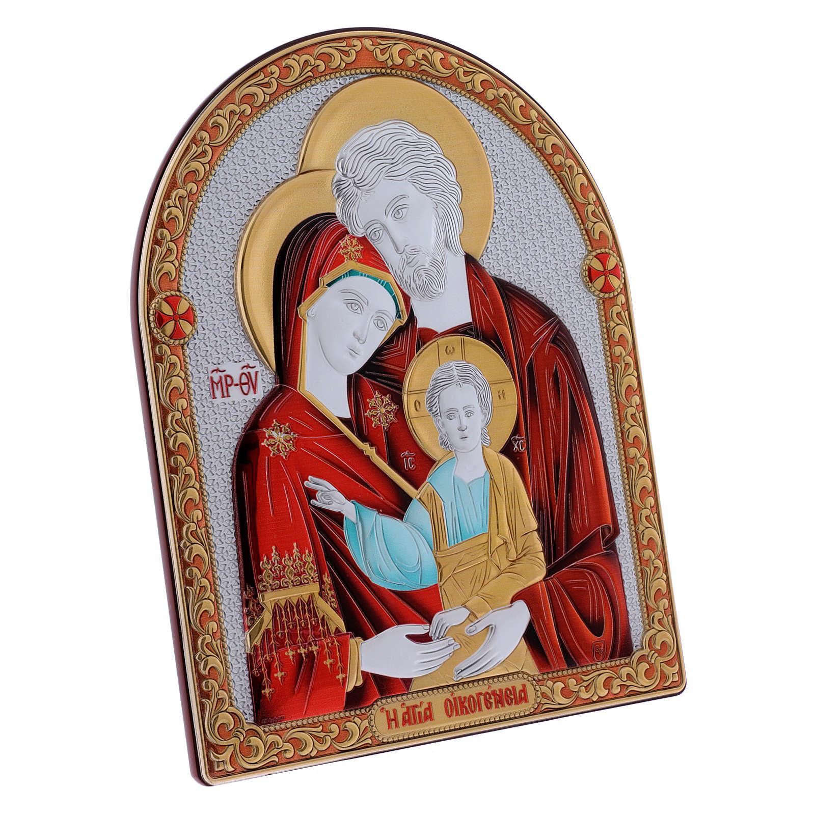 Quadro bilaminato retro legno pregiato finiture oro Sacra Famiglia rossa 24,5X20 cm 4